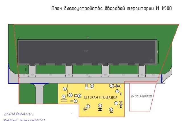 План благоустройства двора по переулку Ивановскому в Кохме.