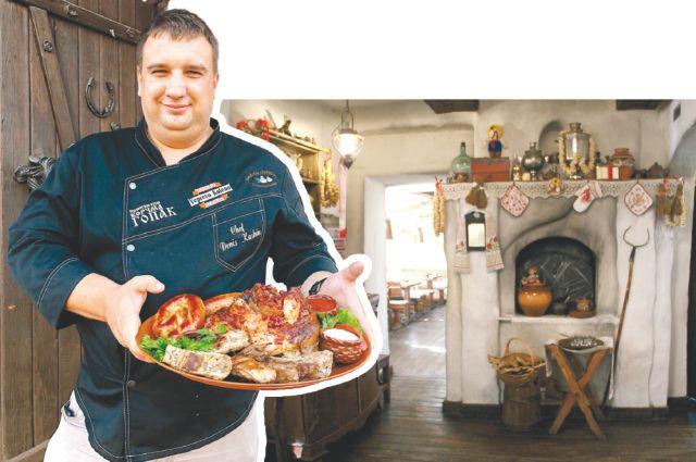Этническая кухня – это его судьба. Денис Кашин выдаёт вареники, адаптируя их к российской кухне, но расставляя нужные «акценты».