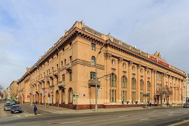 Гостиница «Советская».