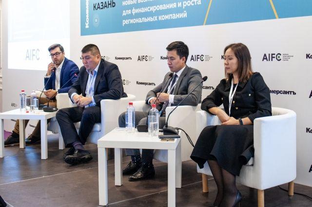 Презентация возможностей казахстанского финансового центра состоялась в Казани.