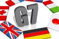 Договор о новой программе кредитования Украины и МВФ: комментарий G7