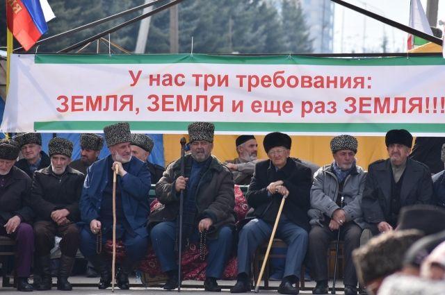 Власти и протестующие не услышали друг друга.