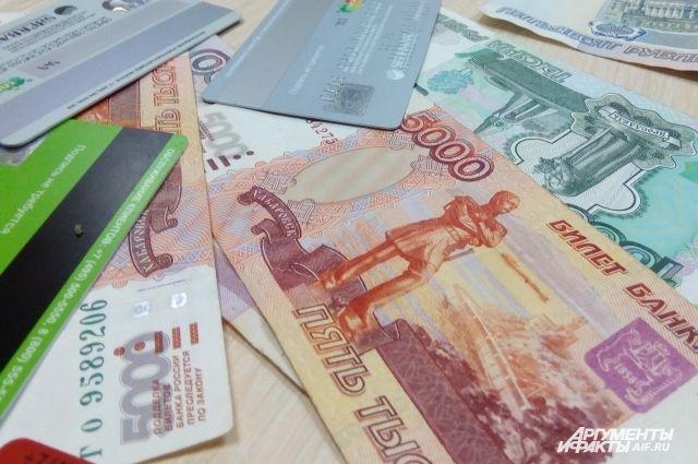 В России наблюдается незначительны рост выдачи потребительских кредитов — на 1,7%.
