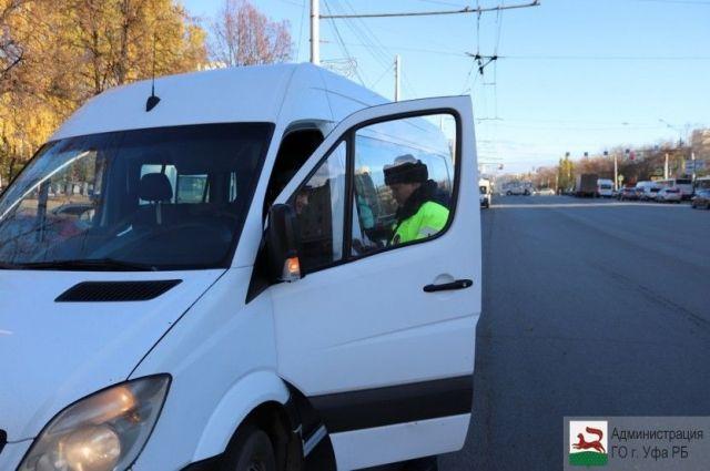 В Уфе проходит рейд по проверке общественного транспорта