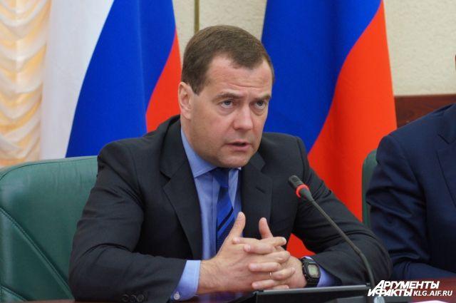 В Калининградскую область с рабочей поездкой прибыл Дмитрий Медведев.