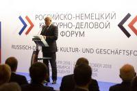 Губернатор отметил, что кузбассовцы являются друзьями немецкого народа.