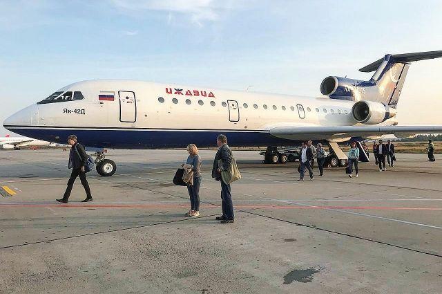 Перевозчик приступит к выполнению рейсов с 28 ноября.