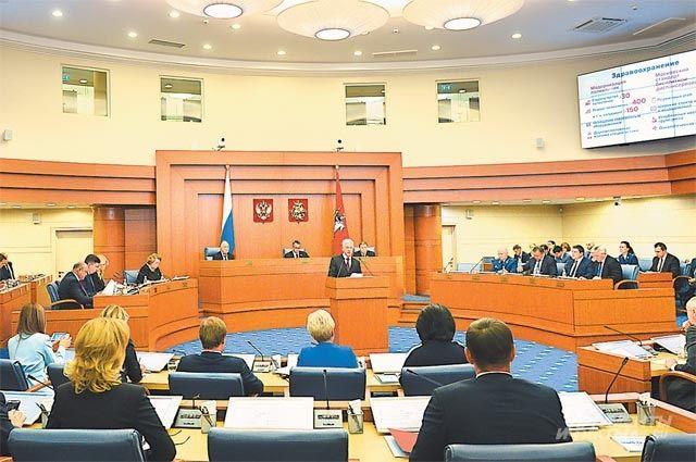 Мэр рассказал столичным депутатам опроекте бюджета. Теперь слово заними.