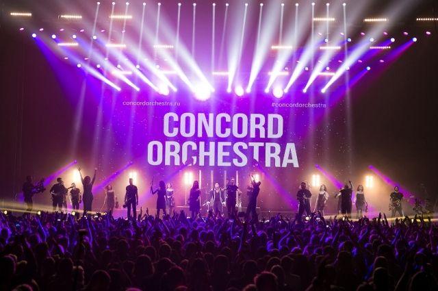 Шоу CONCORD ORCHESTRA - это качественный звук, любимые рок-хиты и яркое оформление.