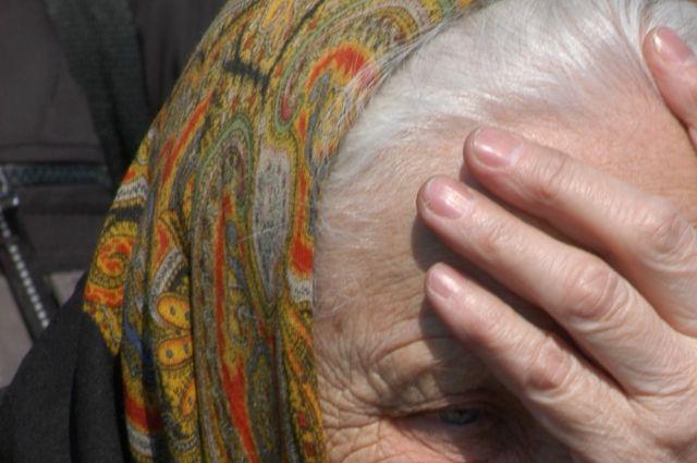 Мазь, которую бабушке выписали в последний раз медики, стоит три тысячи рублей.