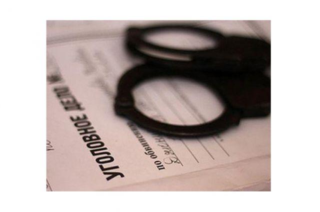 уголовное расследование