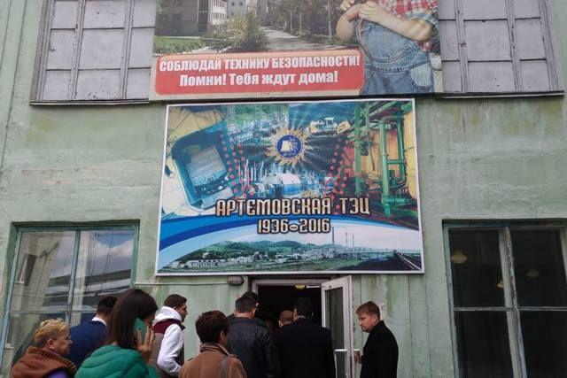 В Артёме построят новую электроподстанцию.