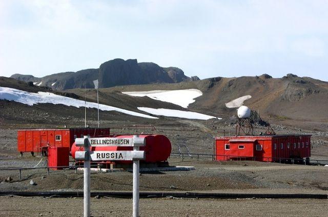 Станция «Беллинсгаузен».