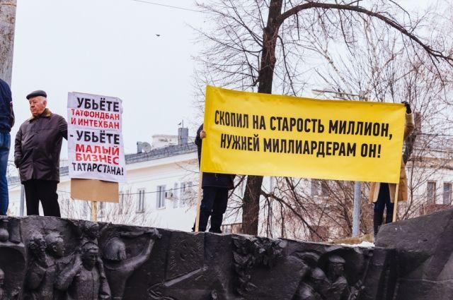 Следующий митинг обманутые вкладчики собираются провести в Москве.