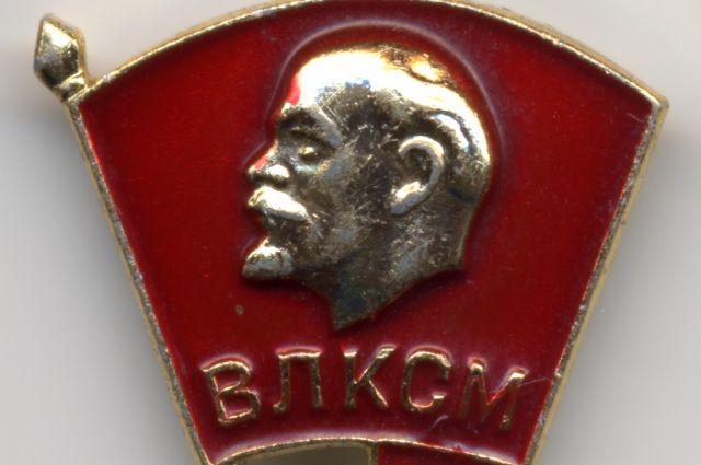 За 73 года существования через ее ряды прошло более 160 миллионов человек всех наций и народностей СССР.