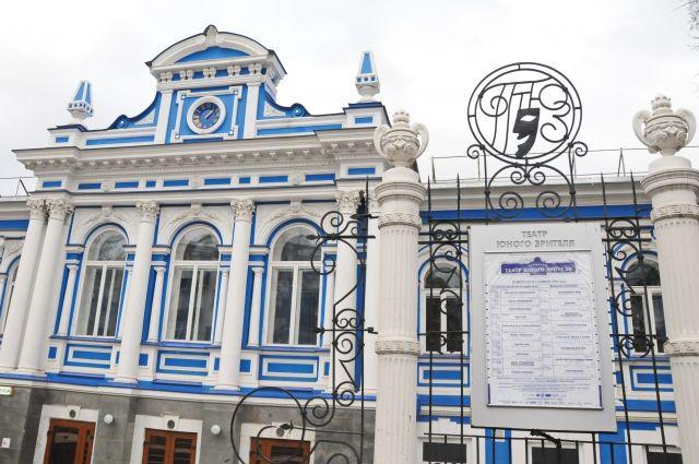 Театр оперы и балета в перми афиша и цены билеты для пенсионеров в музеи москвы