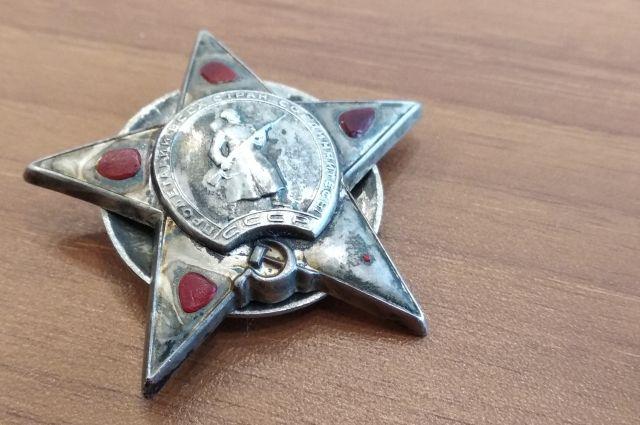Калининградцу грозит срок за кражу ордена Красной звезды.