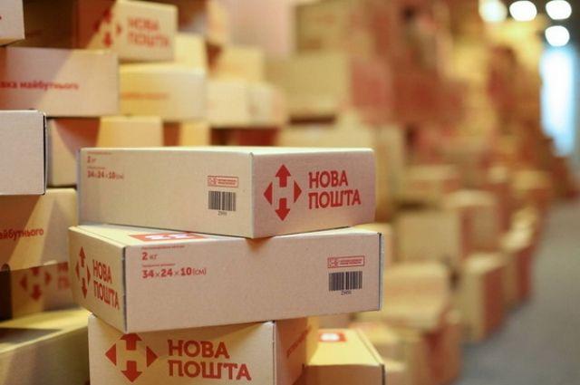 «Новая почта» подняла тарифы на доставку посылок
