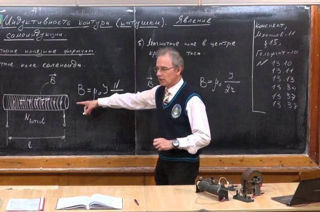 В Одессе избили и ограбили известного преподавателя физика