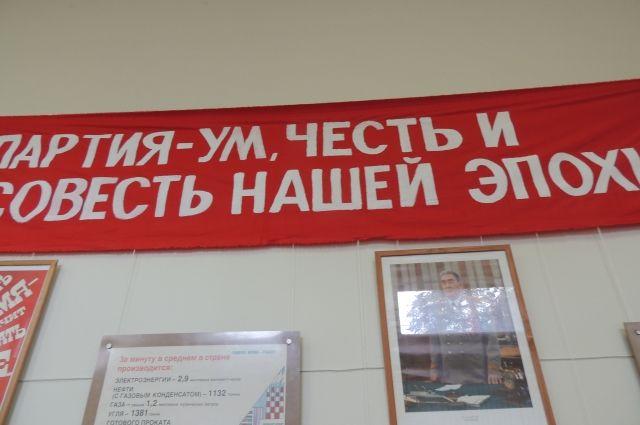 Тюменская молодежь устроит флэшмоб, посвященный 100-летию комсомола