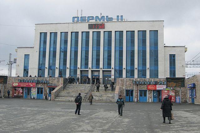 Митинг пройдёт недалеко от вокзала Пермь II.