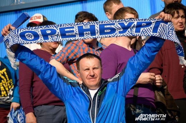 По итогам матча в 12-м туре Премьер-Лиги ФК «Оренбург» занимает 8 место турнирной таблицы.