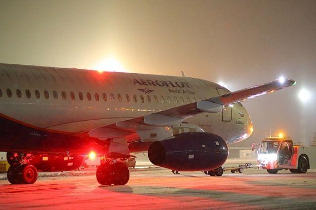 В планах правительства до 2024 года реконструировать аэропорт.