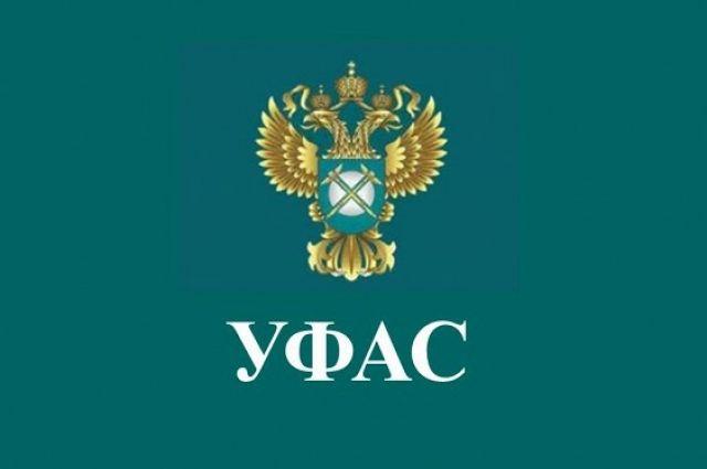 УФАС выдало краевому Минздраву предупреждение о прекращении действий, нарушающих антимонопольное законодательство.