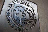 МВФ выдвинул Украине очередное срочное условие для выдачи кредита