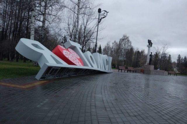 Без света в Томске остались 15 тысяч жителей