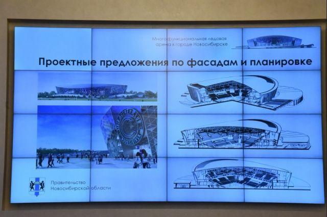 Ледовый дворец построят к 2023 году.