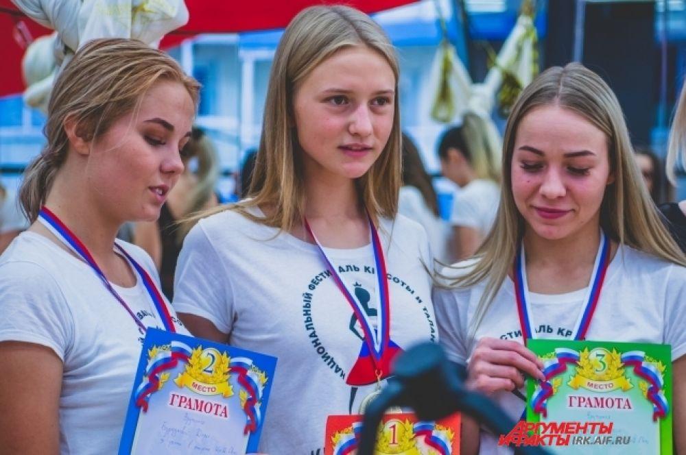 Заслуженные награды на фитнес-марафоне: 1 место – Эвелина Мурзина, 2 место – Дарья Бурдукова, 3 место – Ксения Сизых.