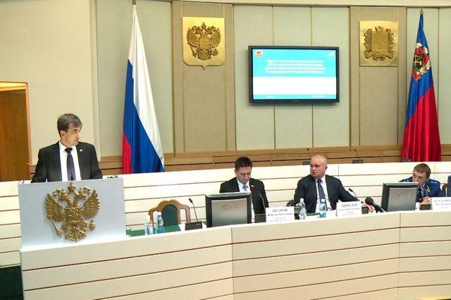 Законопроект представил на заседании коллегии администрации области замгубернатора начальник Главного финансового управления Игорь Малахов.
