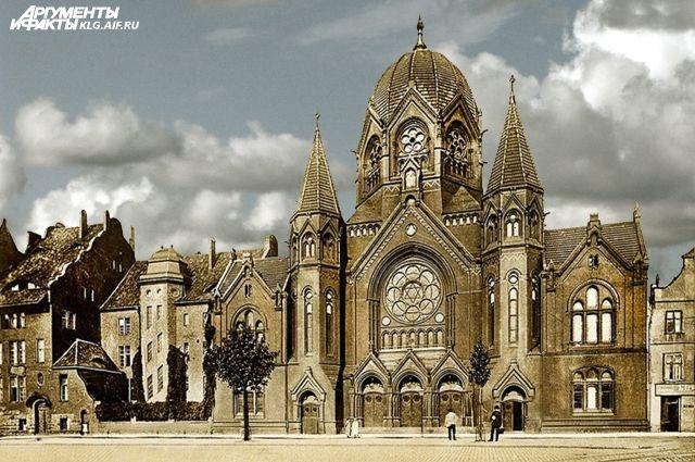 В Калининграде в ноябре откроется новая синагога.