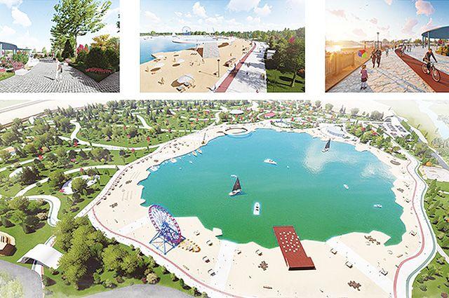 Проект парка Шах-тау.