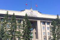 Чиновница уволилась с госслужбы по собственному желанию с 26 октября.