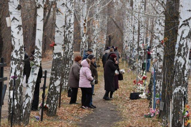 В березовой роще почтили память погибших во время «Большого террора».