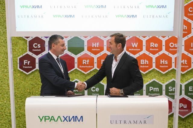 Документ о стратегическом партнёрстве заключили на Международной выставке «Химия-2018».