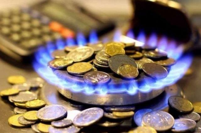 Нафтогаз обнародовал новые цены на газ для населения и предприятий