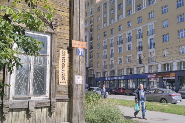 Улицы Новосибирска называют в честь знаменитых земляков.