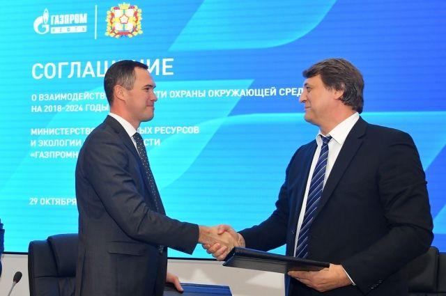 подписанное соглашение поможет улучшить экологическую ситуацию в регионе.