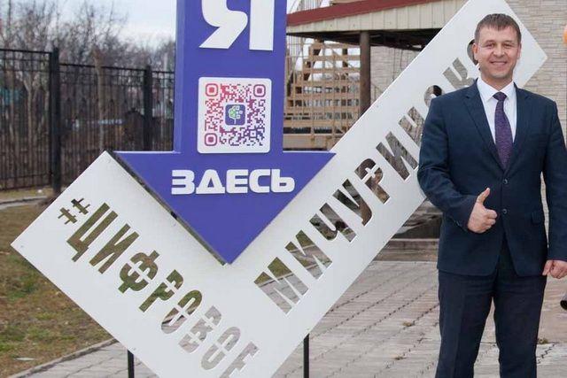 Глава Мичуринского муниципального образования Александр Шадрин.