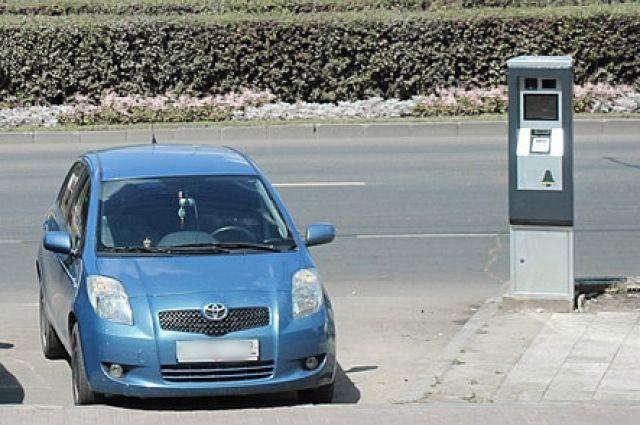 Оплатить пребывание автомобиля в центре можно будет банковской картой через паркомат, при помощи СМС, мобильного приложения, а также через личный кабинет.