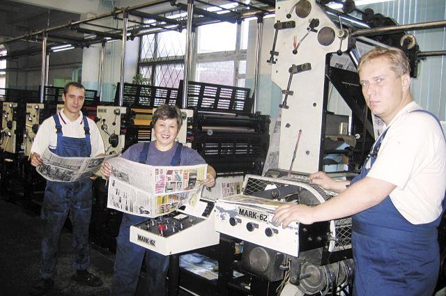 Одна газетопечатная машина стоит несколько миллионов долларов.