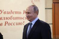 Владимир Путин в Музее природы и человека