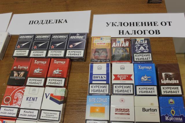 Где нелегально купить сигареты доставка табачные изделия на дому