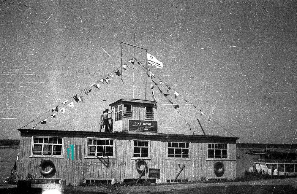 Яхт-клуб на набережной Камы, 1960 год.