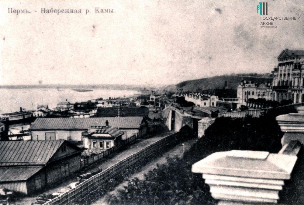 Пермская набережная, 1917 год.