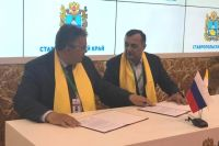 «Золотая осень»-2018. Подписание соглашения с губернатором края о реализации инвестиционного проекта.