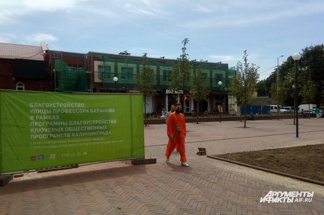 В начале ноября для пешеходов отроется часть улицы Профессора Баранова.